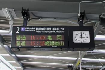 Kyototanba190313