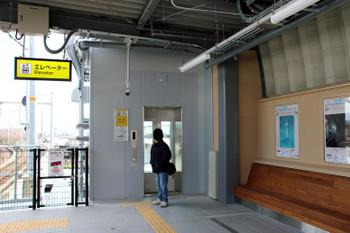 Kyototanba190319