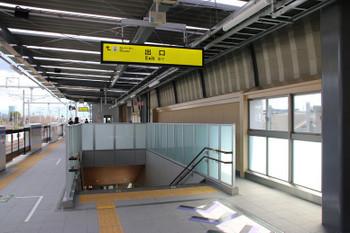 Kyototanba190321