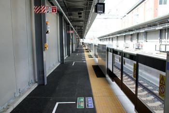 Kyototanba190325