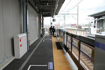 Kyototanba190326