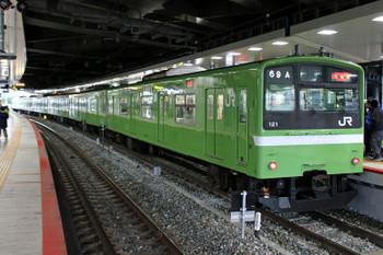 Osakajrshin190318