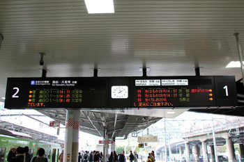 Osakajrshin190321