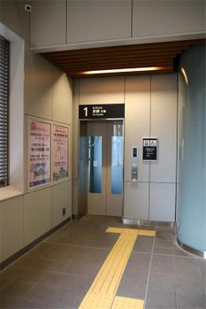 Kyototanba190361