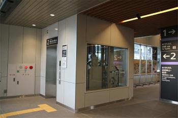 Kyototanba190362