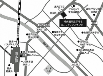 Fukuokanishitetsu190415