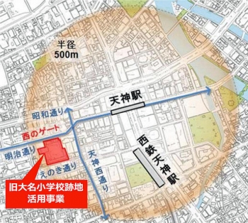 Fukuokatenjin190715