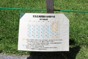 Himejijr190616
