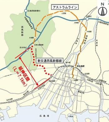 Hiroshimaastramline190512