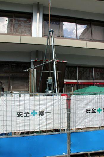 Hiroshimajp190314