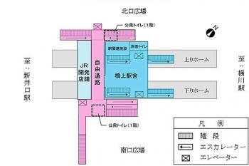 Hiroshimanishi190516