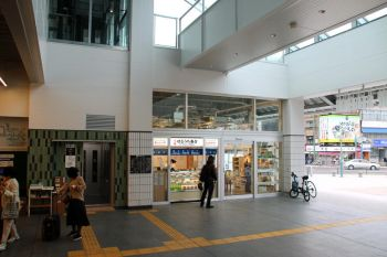 Hiroshimaonomichi190323