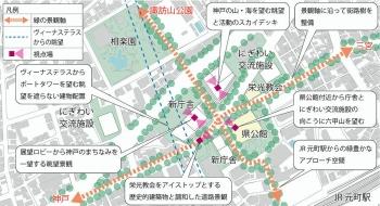 Kobehyogo190915