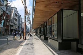 Kyotocity190419