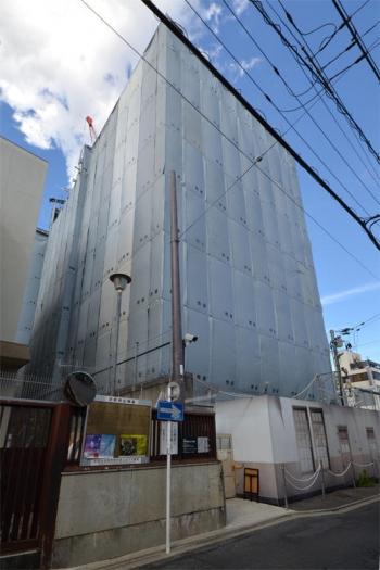 Kyotohulic190914