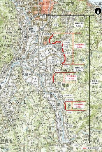 Kyotonara190811