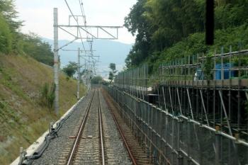 Kyotonara190857