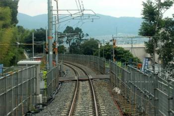 Kyotonara190858