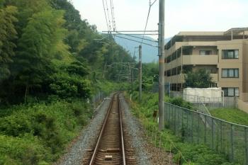 Kyotonara190861