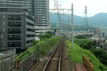Kyotonara190864