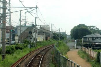 Kyotonara190875