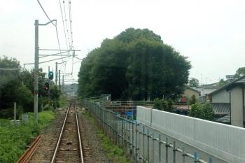 Kyotonara190877