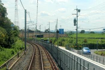Kyotonara1909103