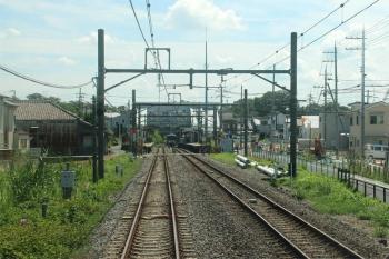 Kyotonara1909113