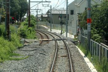 Kyotonara190956