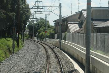 Kyotonara190958