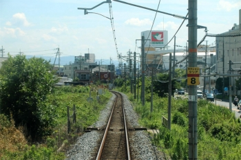 Kyotonara190972