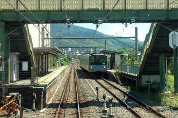 Kyotonara190975