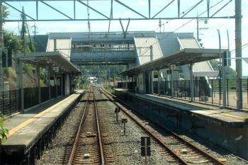 Kyotonara190978