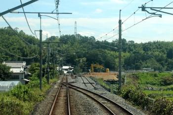 Kyotonara190980