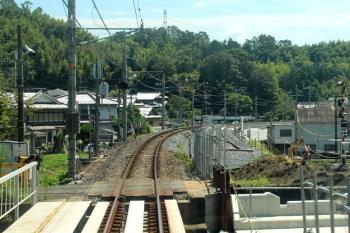 Kyotonara190983