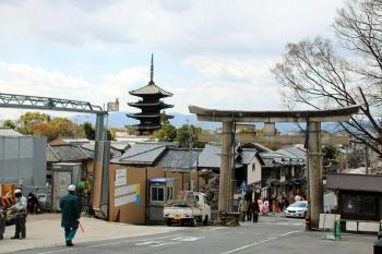 Kyotoparkhyatt190416