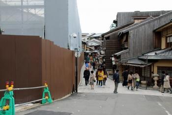 Kyotoparkhyatt190421