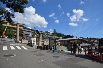 Kyotoparkhyatt190912