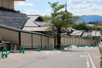 Kyotoparkhyatt190918