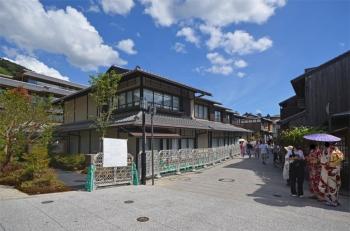 Kyotoparkhyatt190923