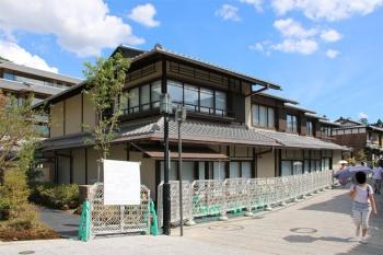 Kyotoparkhyatt190924