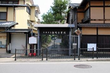 Kyotosumitomo190421
