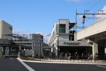 Kyototanba190379
