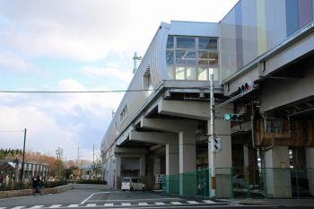 Kyototanba190384