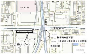 Kyototanba190512