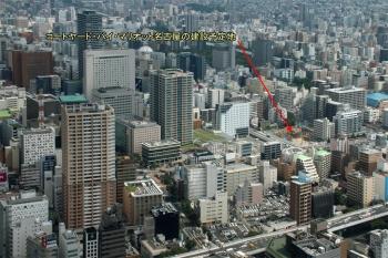Nagoyayomiuri190912