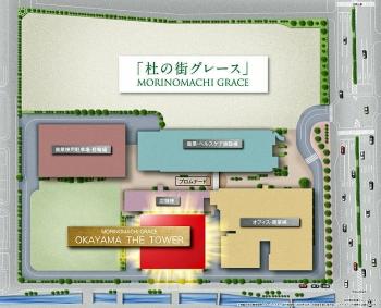 Okayamaryobi190511