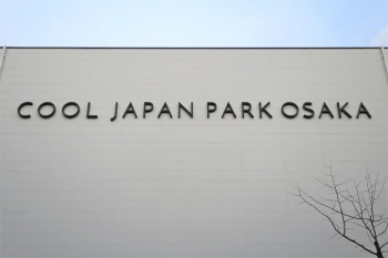 Osakacastle190523