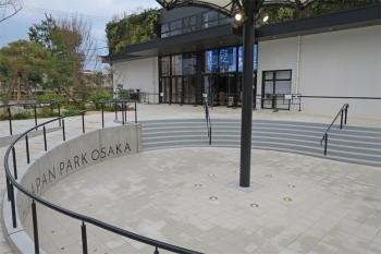 Osakacastle190524