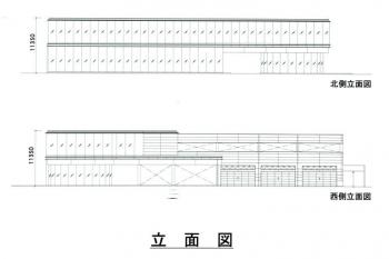Osakaebina190626